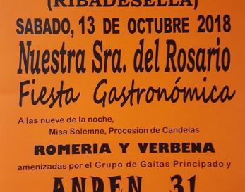 2018.10.13.fiestarosario_cuerres.jpg